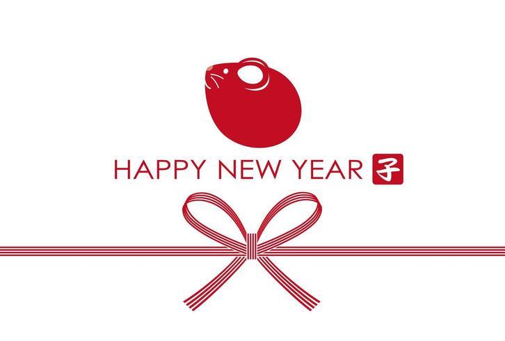 Manifesto della carta per l'anno nuovo del topo vettore
