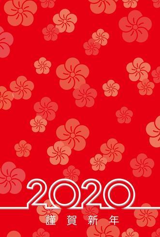 Modello di carta di Capodanno 2020 con testo giapponese. vettore