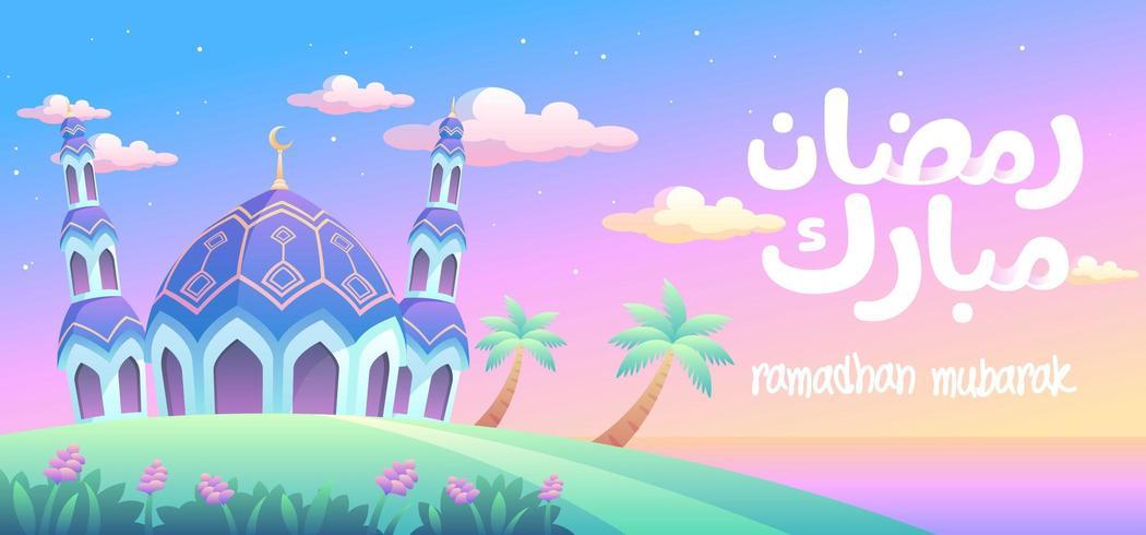 Ramadhan Mubarak Con Bella Moschea Sulla Spiaggia vettore