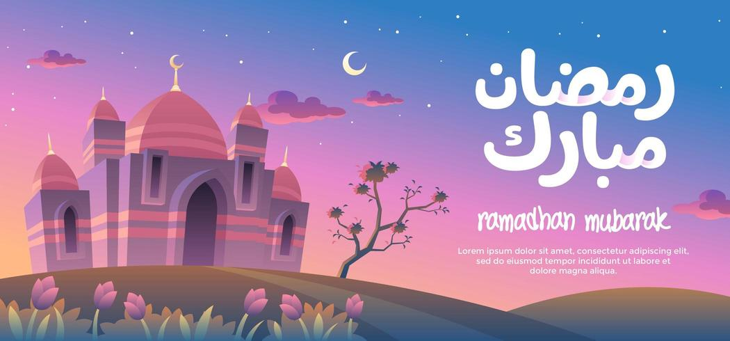 Ramadhan Mubarak Con Moschea Minimalista All'alba vettore