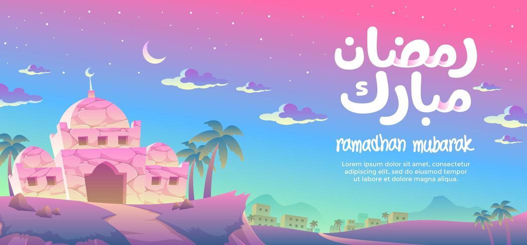 Ramadhan Mubarak Con Una Moschea Di Pietra Semplice Vicino Al Villaggio vettore