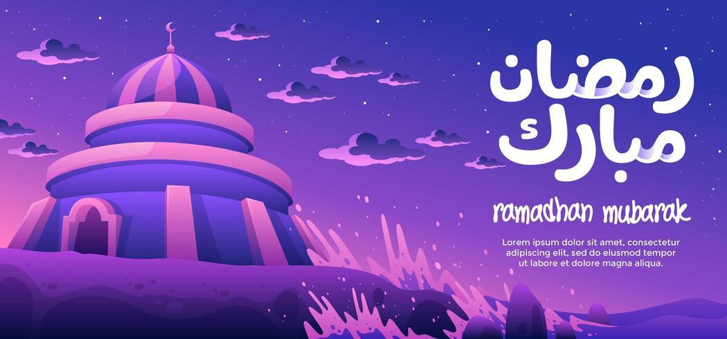 Ramadhan Mubarak con una moderna moschea sulla spiaggia e le onde che si infrangono sulle rocce vettore