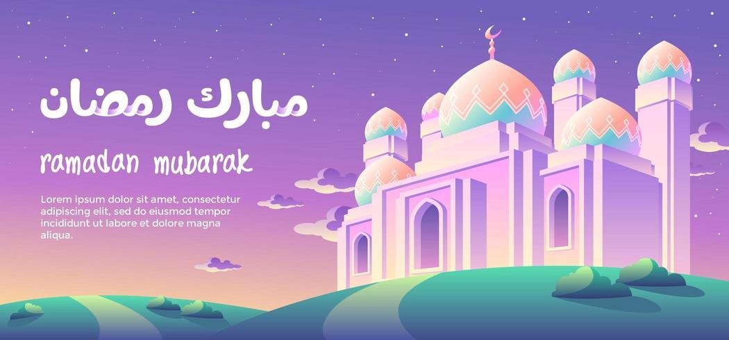 Ramadan Mubarak con il sole che sorge al mattino vettore