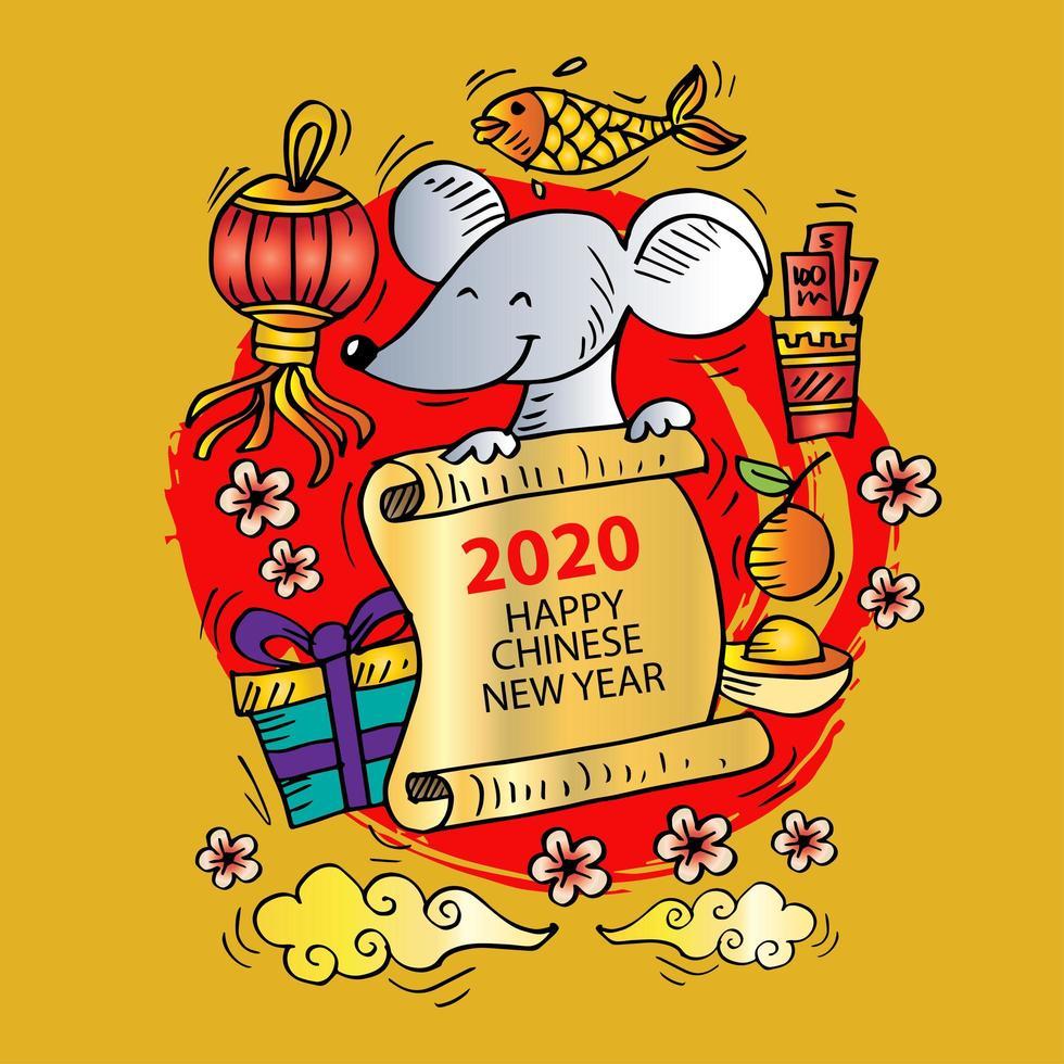 Cartolina d'auguri di nuovo anno cinese 2020 vettore