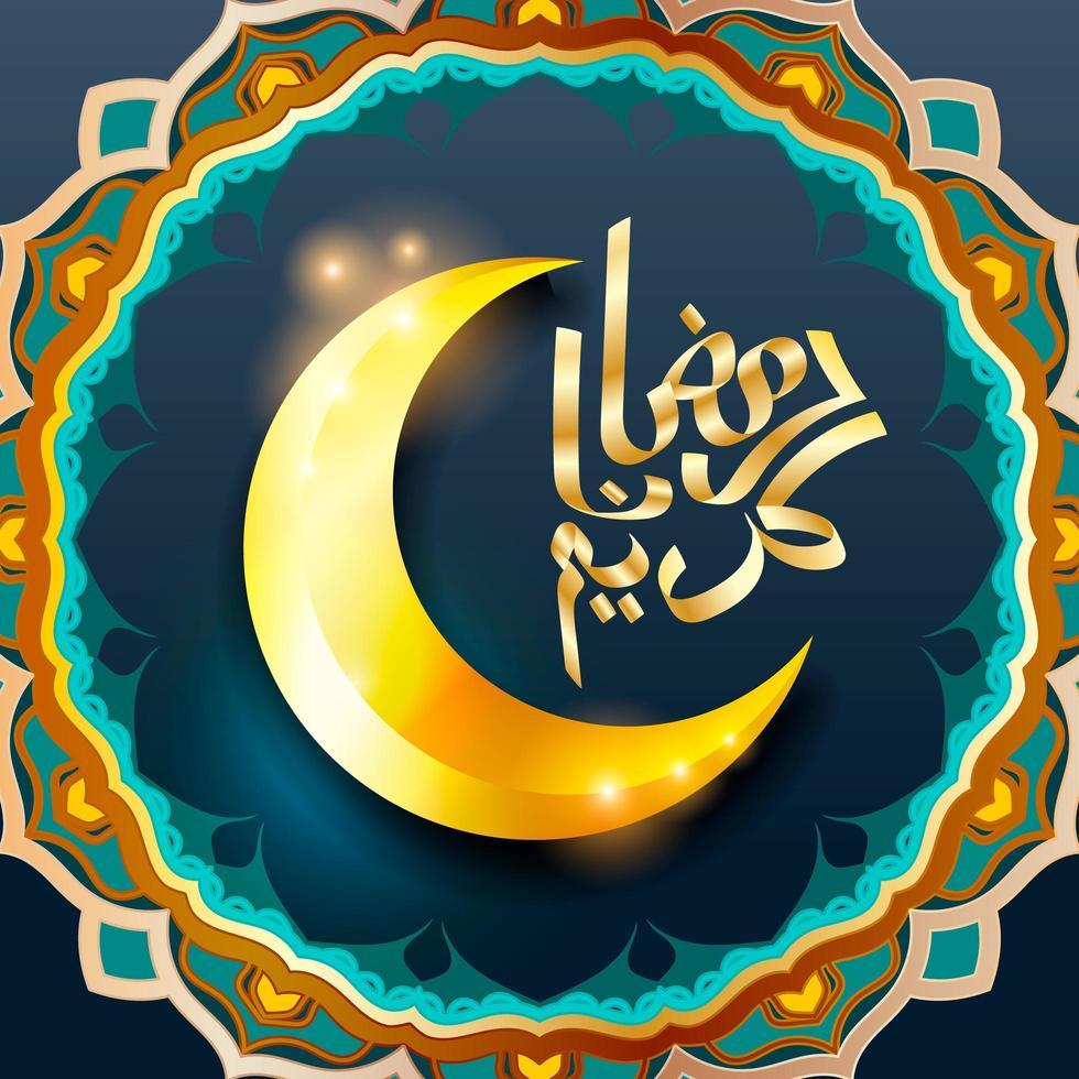 disegno della luna crescente del Ramadan Kareem vettore