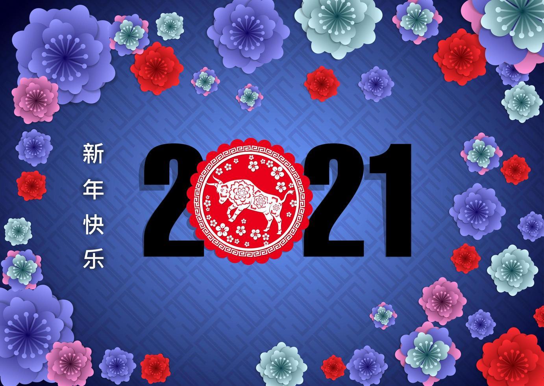 Manifesto cinese floreale viola del nuovo anno 2021 vettore
