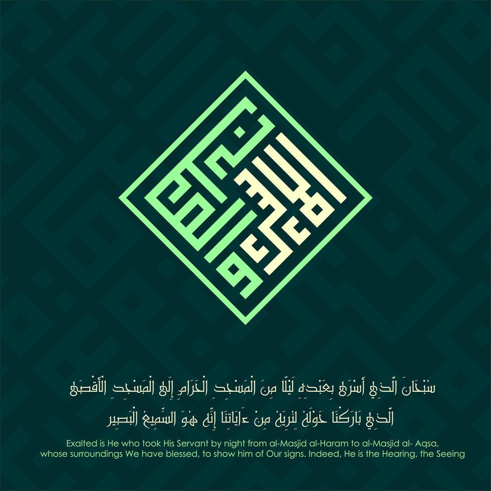 calligrafia araba per il giorno islamico su sfondo verde acqua vettore