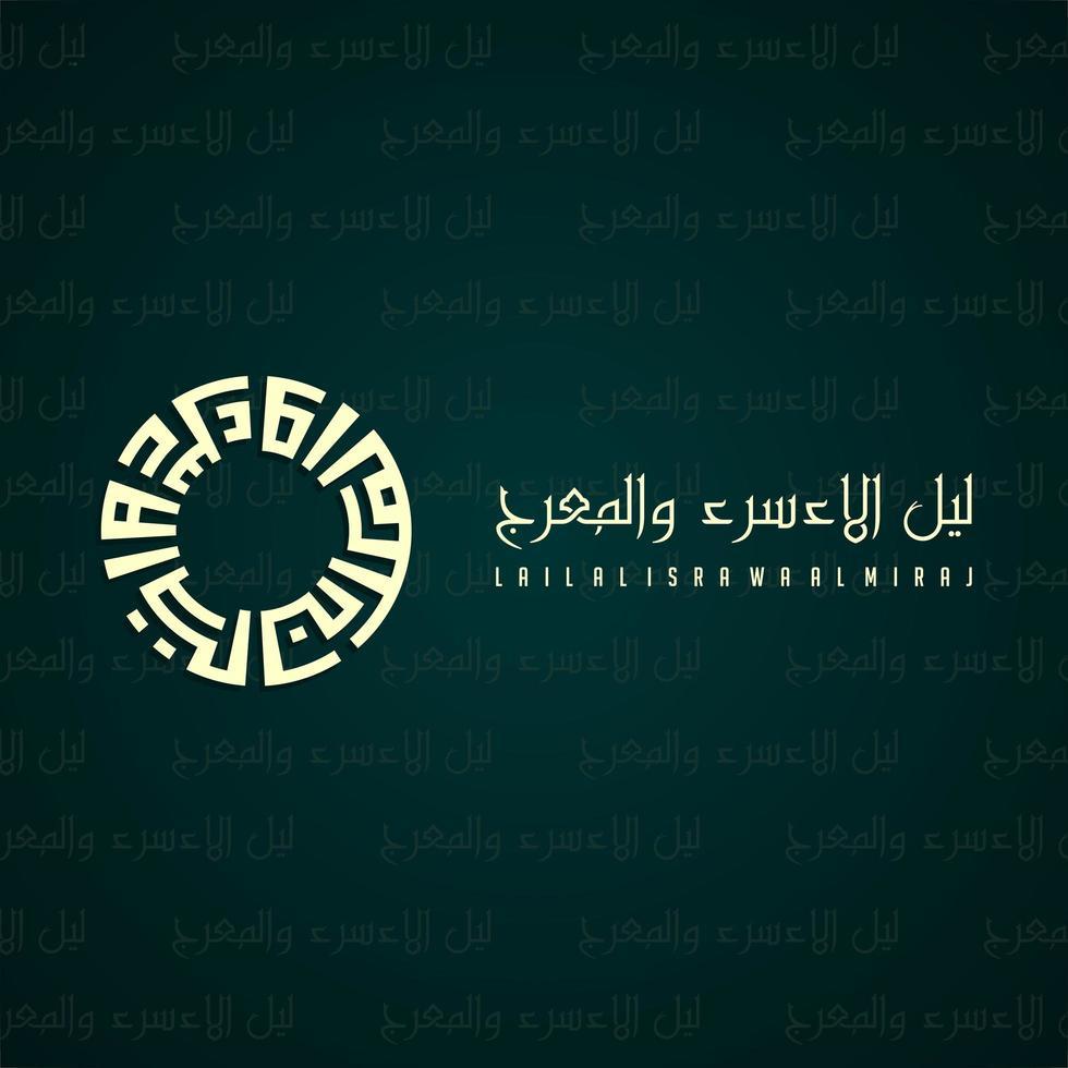 calligrafia araba per il giorno islamico su verde acqua scuro vettore
