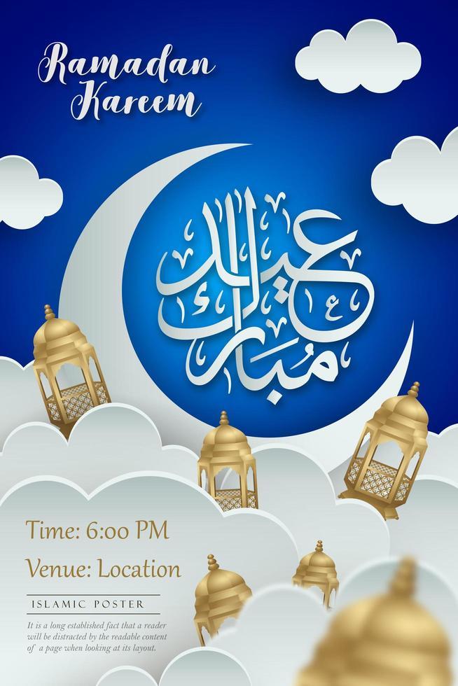 poster di Ramadan Kareem con nuvole a strati e luna vettore