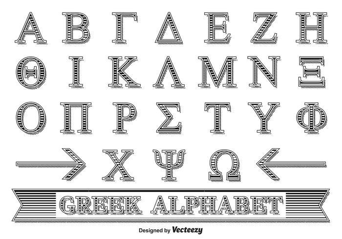 Alfabeto greco decorativo vettore