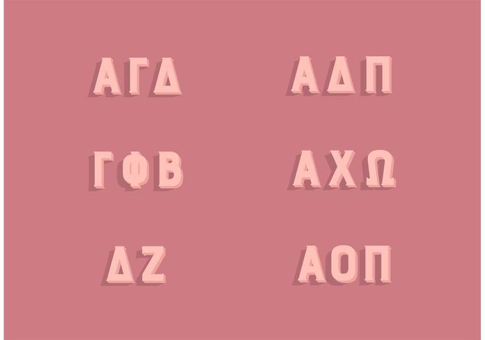 Set di lettere greche popolari di sorority vettore