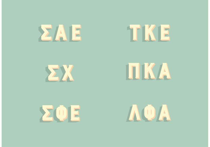 Set di lettere greche della fraternità popolare vettore