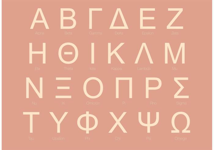Set di alfabeto greco sans serif vettore