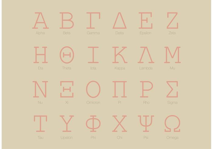 Set di alfabeto greco lastra serif vettore