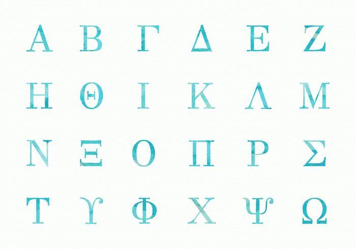 Vettore maiuscolo di alfabeto greco libero dell'acquerello
