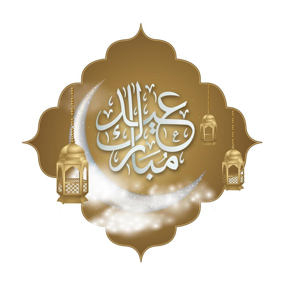 Ramadan Kareem saluto ornato d'oro vettore