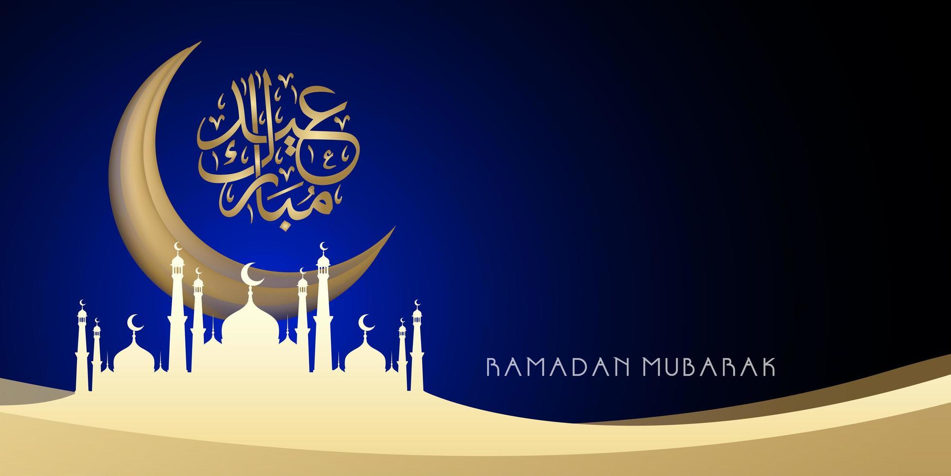 Ramadan Kareem blu scuro con sfondo di buona luna vettore