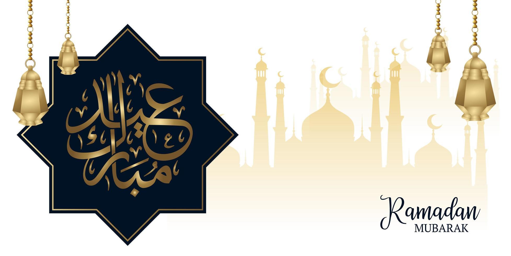 Ramadan Mubarak Golden Mosque silhouette design vettore