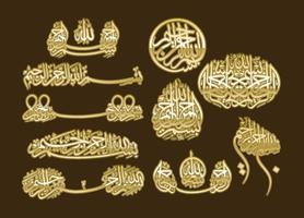 Bismillah Calligrafia vettore