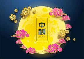 design festival cinese metà autunno con la luna e le nuvole