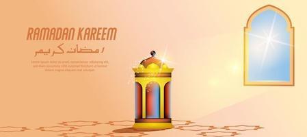 lanterna per ramadan kareem vettore