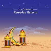 Banner di Ramadan Kareem con la luna nel deserto
