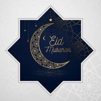 biglietto di auguri eid mubarak con motivo a stella ornato vettore