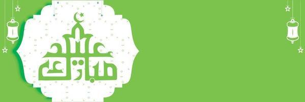 eid mubarak banner design con colore di sfondo verde