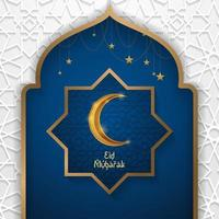 mezzaluna nella porta della moschea vettore