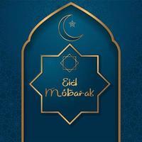 cartolina d'auguri di Eid Mubarak vettore