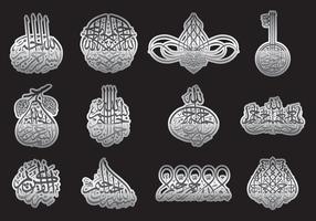 Calligrafia araba d'argento vettore