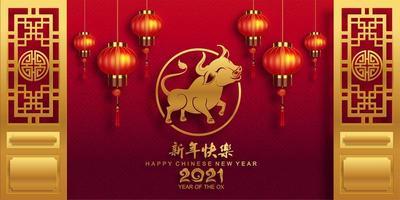 bandiera cinese di nuovo anno 2021 con lanterne e bue