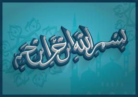 Illustrazione di Bismillah gratis