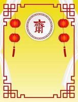 tipografia verticale festival vegetariano e lanterne su giallo