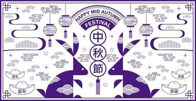 felice festa di metà autunno poster con conigli viola vettore