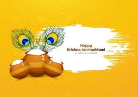 felice janmashtami card con spazio tratto di pennello per il testo