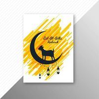 eid al-adha biglietto di auguri con silhouette di luna vettore