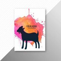 eid al adha card con disegno ad acquerello di capra vettore