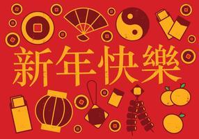 Icone cinesi di nuovo anno vettore