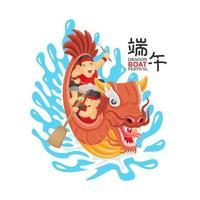 disegno del festival della barca del drago cinese vettore