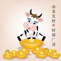 cartone animato di bue in un mucchio d'oro per il capodanno cinese