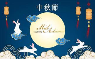 conigli che saltano tra le nuvole design cinese del festival di metà autunno vettore