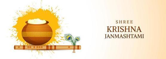 felice banner di carta krishna janmashtami su schizzi di vernice vettore