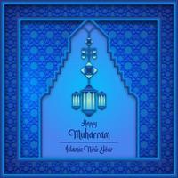 banner ornamentale blu muharram felice anno nuovo islamico vettore