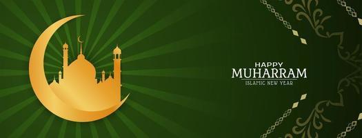 disegno astratto felice banner verde muharram vettore