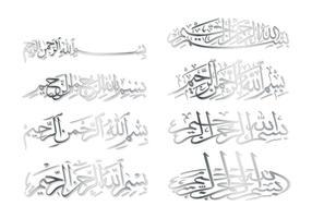 Vettore arabo di calligrafia di Bismillah