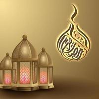 sfondo di saluto di ramadan kareem con lanterna a candela accesa. vettore