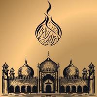 illustrazione della moschea per la celebrazione di eid mubarak vettore