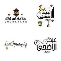 set di icone di calligrafia di eid mubarak vettore