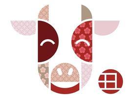 mucca giapponese collage modello per il nuovo anno